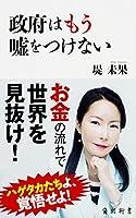 堤 未果 (著)(51)新品: ¥ 864ポイント:26pt (3%)47点の新品/中古品を見る:¥ 1より