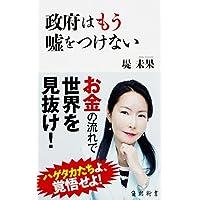 堤 未果 (著) (18)新品:   ¥ 864 ポイント:26pt (3%)13点の新品/中古品を見る: ¥ 700より