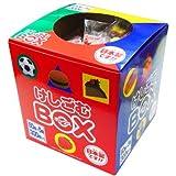 消しゴムBOX 300個入り  / お楽しみグッズ(紙風船)付きセット