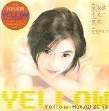 Yellow(Shopro Art & Monologue Book)