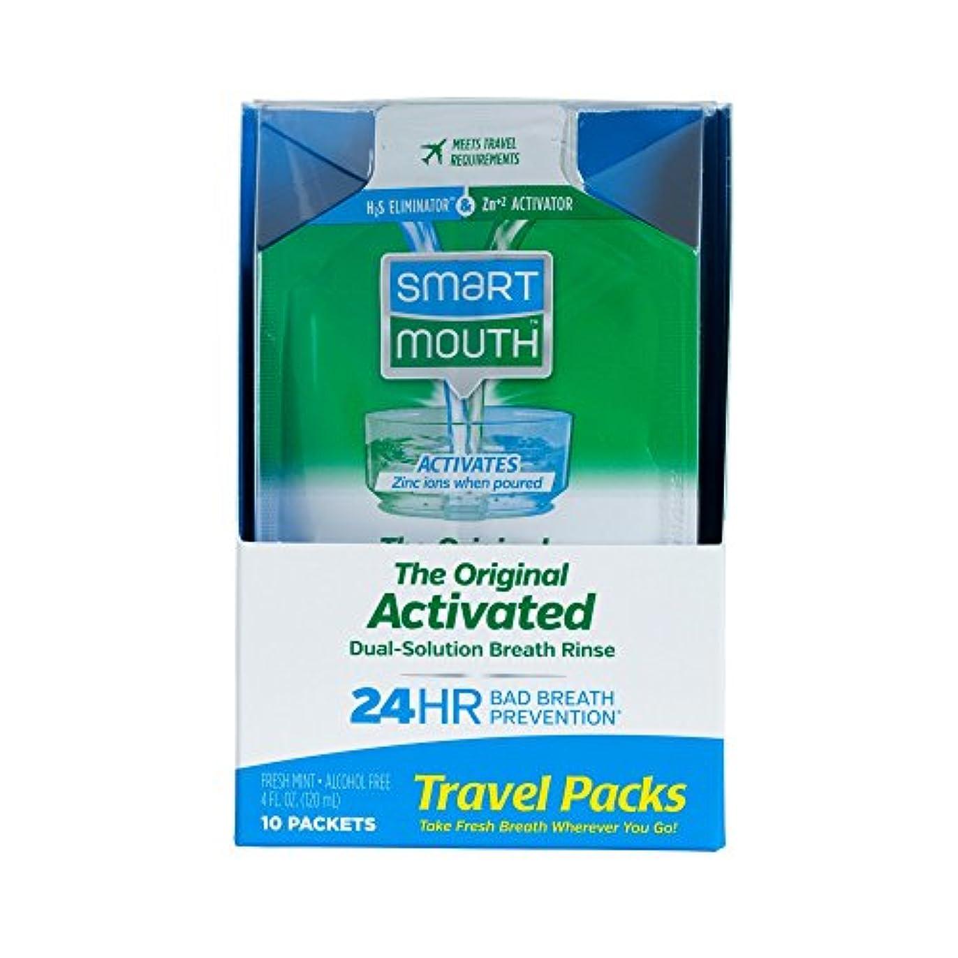 シンポジウムメーカーセージSmartMouth Mouthwash Packets, Clean Mint, 10 Count by SmartMouth