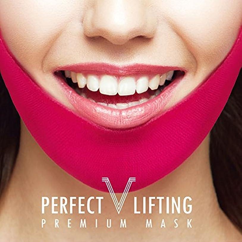 スピーカー静かな愛情Avajar パーフェクト V リフティング プレミアムマスク エイバザール マスク フェイスマスク 小顔効果と顎ラインを取り戻す 1パック