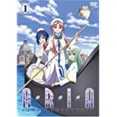 ARIA The ORIGINATION Navigation.1 [DVD]