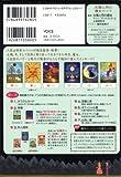 太陽と月の魔女カード―Witch Cards of the Sun & the Moon ([トレカ]) 画像