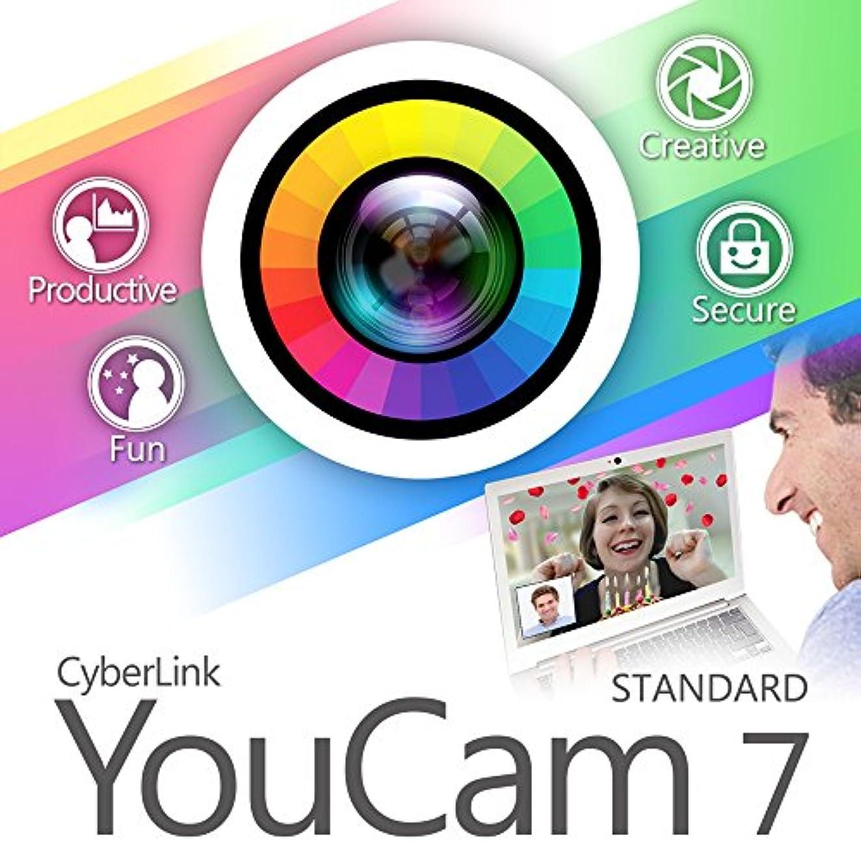 フォルダ森失態YouCam 7 Standard|ダウンロード版