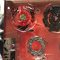 ベイブレードバースト 神改造セット 単品 ドレインファブニル 7S.Z セブン スター ゼファー メタルゴッドチップver