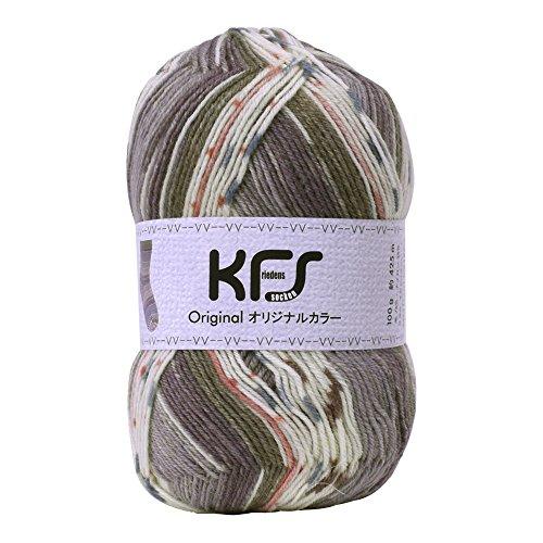 Opal毛糸 オリジナルカラー KFS100 サーカス グレ...