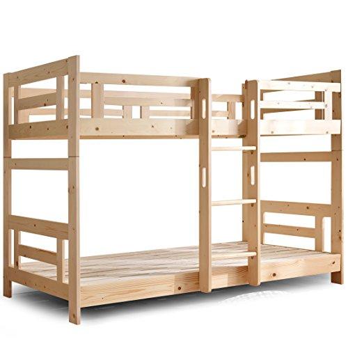 タンスのゲン 二段ベッド 【耐荷重1段につき約300kg! 縦はしごで省スペース】 シングル シンプルデザイン 頑丈 フレーリ ナチュラル 49600002 00