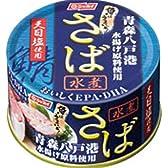 ニッスイ 魚はうまいぞ! 青森八戸港水揚げ さば水煮天日塩使用 185g×24個