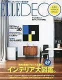 ELLE DECO (エル・デコ) 2010年 06月号 [雑誌]
