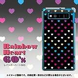 CaseMarket オリジナル au SHL21 AQUOS PHONE SERIE ポリカーボネート素材 ハードケース [保護フィルム付] 【レインボーハート60S】