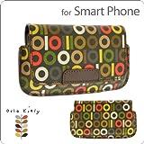 TREXTA iPhone 4/4S/3GS/3G用 オーラカイリー モバイルフォンケース バイナリ 017329