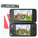 IVSO Nintendo 2DS LL 保護フィルム Newニンテンドー2DS LL『上・下セット』 用防爆フィルム 高精細 クリスタル透明度 指紋防止 気泡ゼロ