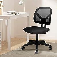 Hbada 椅子 オフィスチェア デスクチェア イス メッシュ パソコンチェア 通気性抜群 コンパクト 組立簡単 座面昇…