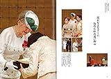 皇后陛下 慈しみ  日本赤十字社名誉総裁としてのご活動とお言葉 画像