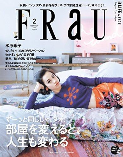 FRaU 2017年 2月号【雑誌】の詳細を見る
