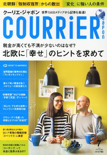 COURRiER Japon (クーリエ ジャポン) 2012年 07月号 [雑誌]の詳細を見る