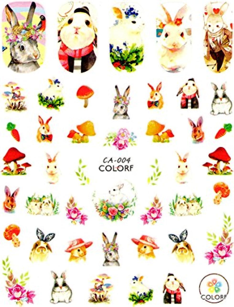 緩める危険を冒します休眠極薄 ネイルシール ウサギ ラビット キノコ ネイルやデコ、レジン、アルバム制作などに (01-C03)