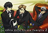 アルカナ・ファミリア 2 (通常版) [DVD]
