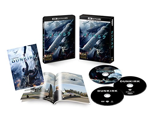【初回限定生産】ダンケルク アルティメット・エディション<...[Ultra HD Blu-ray]