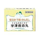 【第2類医薬品】宇津救命丸 119粒