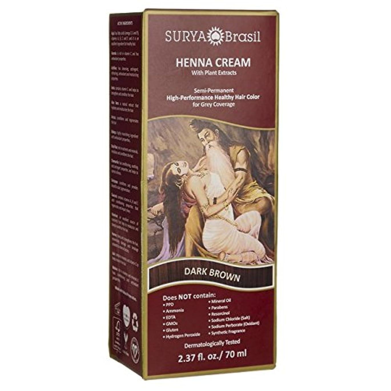 コーンポテト征服者Surya Henna Henna Cream High-Performance Healthy Hair Color for Grey Coverage Dark Brown 2 37 fl oz 70 ml