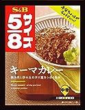 S&B 5/8キーマカレー 95g×10袋
