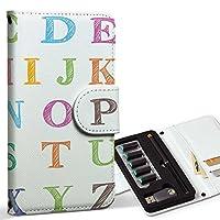 スマコレ ploom TECH プルームテック 専用 レザーケース 手帳型 タバコ ケース カバー 合皮 ケース カバー 収納 プルームケース デザイン 革 アルファベット カラフル 文字 013207