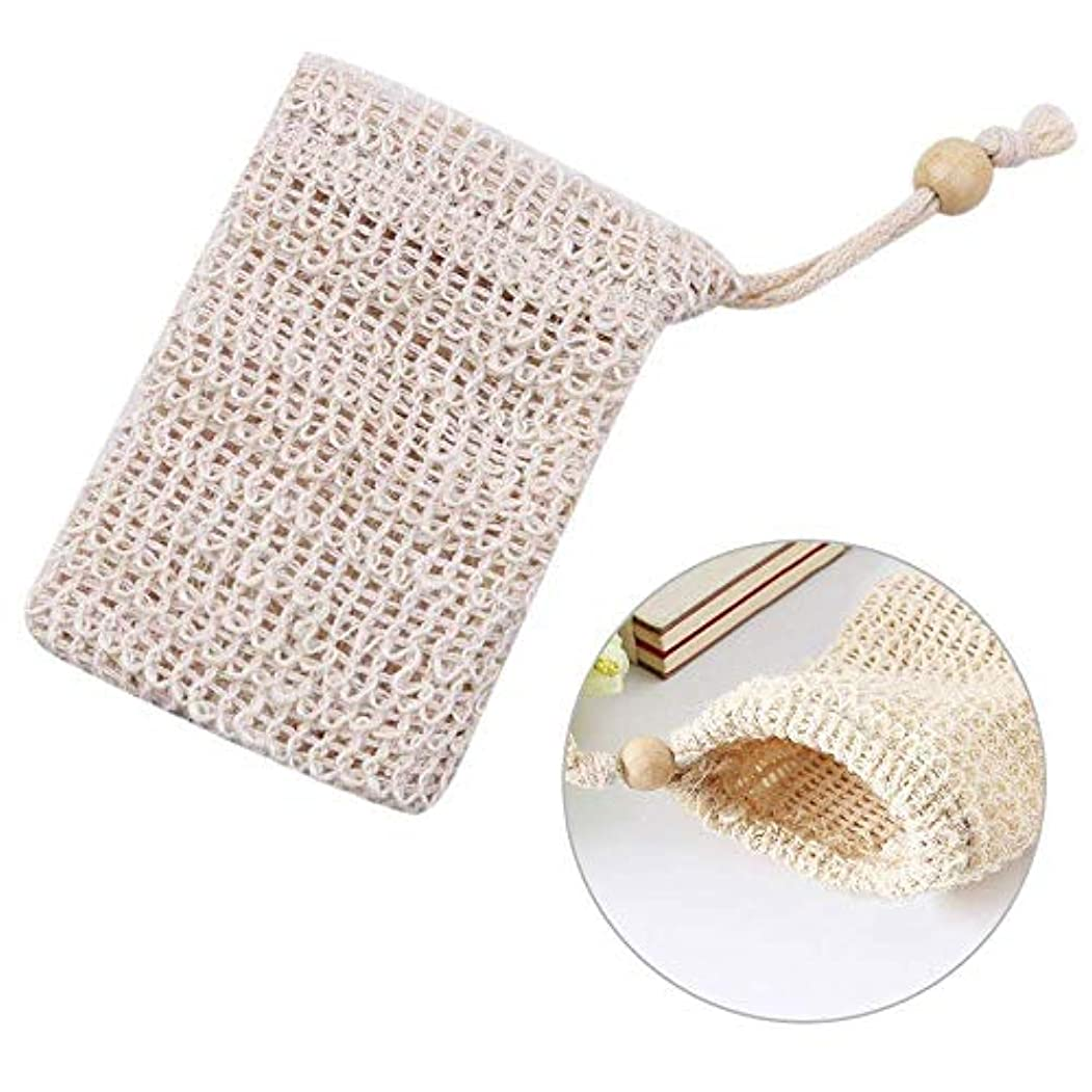 coraly 泡立てネット 石鹸 ネット 石けんバッグ 石けんバッグ 立体メッシュ素材 お風呂 石けんセーバーバッグナチュラルサック石鹸ネットポーチバスタブとシャワー用 5個セット