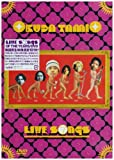 OKUDA TAMIO LIVE SONGS OF THE YEARS/DVD[DVD]