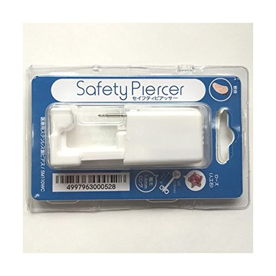 カスケード洗練された販売員セイフティピアッサー シルバー(医療用ステンレス) 3mm ローズ 軟骨用 5M110WC(正規品)