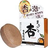 三和通商 まるごと杏 全身石鹸 80g