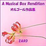 マイフレンド Originally Performed By ZARD
