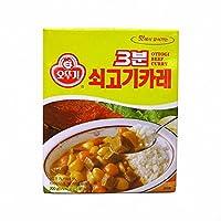 ottugi 3分料理 牛肉カレー レトルト食品 200g x5 [並行輸入品]