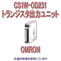 オムロン(OMRON) CS1W-OD231 CS1シリーズ CS1基本I/Oユニット DC12~24V 0.5A (I/O出力32点) トランジスタ出力ユニット NN