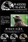 オリジナル猛禽類ステッカー【ハリスホーク】 (ホワイト)