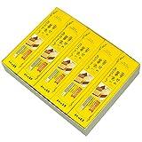 長崎心泉堂 長崎カステラ 幸せの黄色いカステラ 10切カットタイプ (310g×5本セット箱入り)