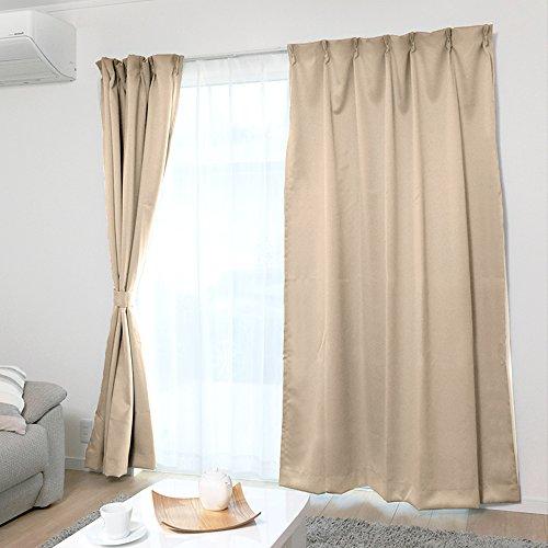 【全70種】カーテン 1級遮光 ドレープカーテン 断熱 保温...