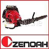 ゼノア(ZENOAH) 造園用 エンジンブロワ EBZ8500 背負式ブロワ [967628001]