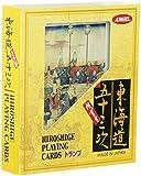 高級紙製トランプ 東海道五十三次