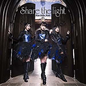 Share the light *CD+Blu-ray