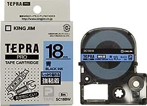 キングジム テープカートリッジ テプラPRO SC18BW 強粘着 18mm 青