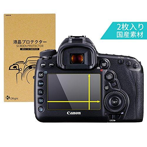 ORight(オーライト) 液晶保護フィルム 液晶プロテクター Canon専用 (EOS 5D MarkIV用)
