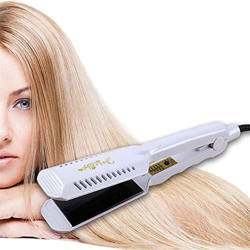 生じる背景草マイナスイオン温度調節ストレートヘアスプリントストレートヘアストレートストレート両用ヘアカーラー(ホワイト)