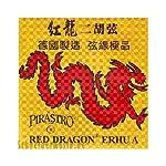 PIRASTRO ピラストロ 二胡弦 RED DRAGON 紅龍 セット弦