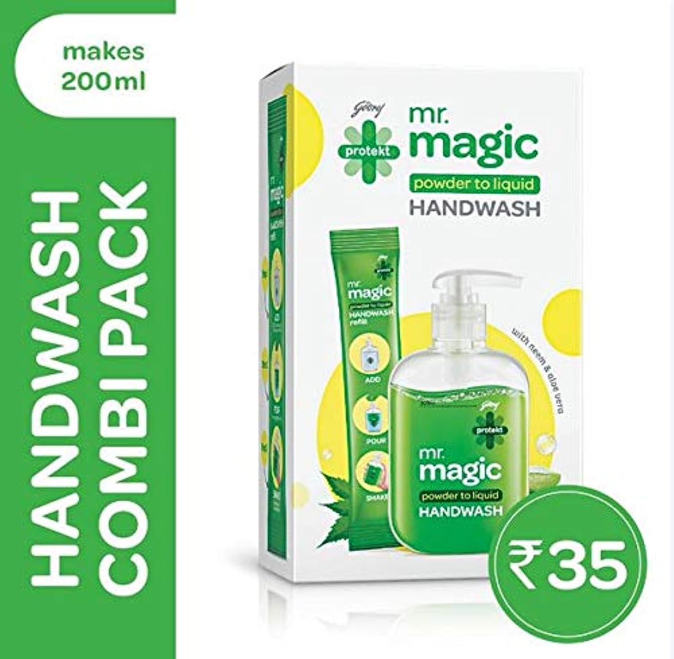 再生可能テーブルを設定する率直なGodrej Protekt Mr. Magic Handwash 9g (Pack of 2)