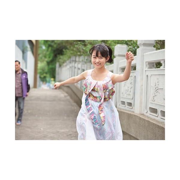伊藤万理華写真集 エトランゼの紹介画像7