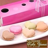 [パティスリー『TakaYanai』]ハートマカロン5個入≪バレンタインチョコレート2012≫【お届け日:2月14日】