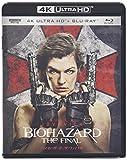 バイオハザード:ザ・ファイナル(通常盤)(4K ULTRA HD+ブルーレイ) [HD DVD]