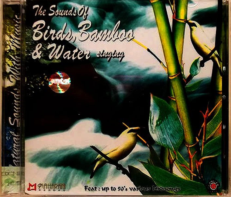 怠惰ギャラントリー組み合わせる癒しのバリミュージック 『The Sounds of Birds,bamboo&water』 バリ雑貨 癒し系CD ヒーリングミュージック